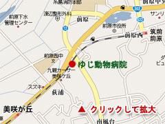 糸島市前原近郊地図ゆじ動物病院地図